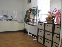 Pualani Lehua Hula studio